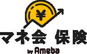 マネ会 保険 by Ameba