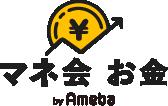 マネ会 お金 by Ameba