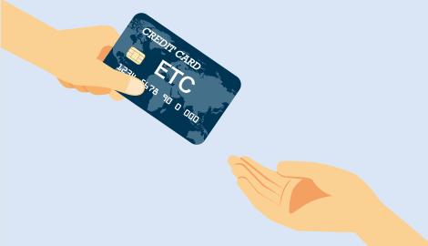 今すぐETCカードが欲しいなら!即日発行可能なETCカード